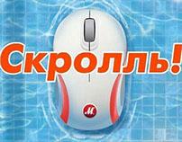 M.video / Site