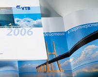 ВТБ | Корпоративная полиграфия