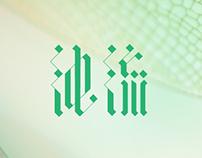 Chinese font design 字体传奇-7月份字体设计作品整理