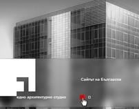 One Architectural Studio