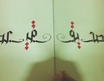 ما الصديق الصدوق إلا مرآة. ... The real friend like a m