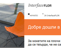 InterfaceFLOR Bulgaria