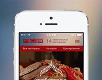 PIR restaurant app