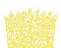 Bart Simpson - Typographic Poster - Futura Typeface