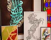 Islamic Studio - استديو اسلامي