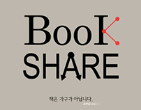 BOOK SHARE poster