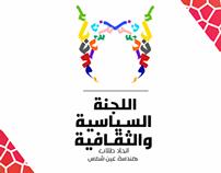 ASUFE SU Political & Cultural Committee