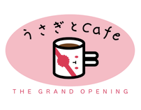 Usagi to Cafe`