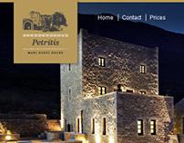 Petritis / Mani guest house