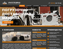 UralSpetsMash - engineering plant
