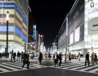 Japan Reel