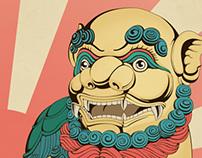 Vietnamese ancient vignette