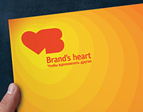 BRAND'S HEART
