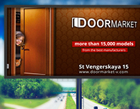 Billboard /Наружная реклама