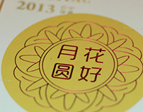Mid-Autumn Festival Book