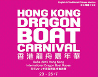 HONG KONG DRAGON BOAT CARNIVAL 2010