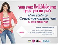 קמפיין משותף עם סטודיו סי