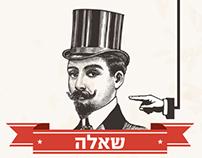 IVRIT KASHA SAFA infographics