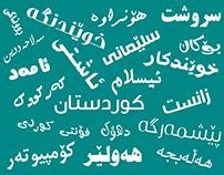 100 Kurdish Fonts | فۆنتەکانی سەرچیا - ١٠٠ فۆنتی کوردی