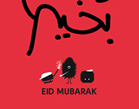 Eid : The Creative Nine's Online banner