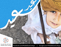 Happy Eid MEC college