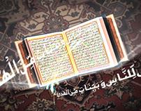 Lelat-ul-Qadar