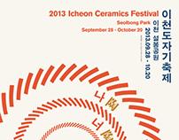 2013 Icheon Ceramics Festival