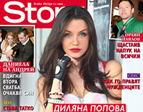 Story magazine covers 2013