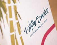 Sake - White Snake