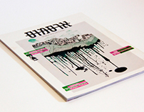 Erasmus - Intimate Graphic Design Magazine