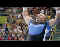 "TV Spot - VW ""Wheight lifter"""