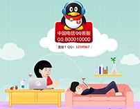 China Telecom-飞young