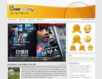 HiteJinro : Official Blog Beer2Day