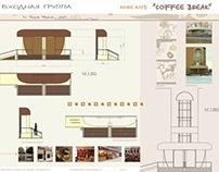 разработка входной зоны кофейни.фирменный стиль.