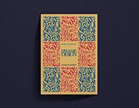 Hwanie Art Book Collection