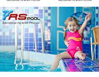 LOGO | RS pool