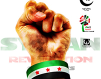 Syrian Revolution continues