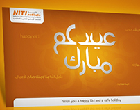 Eid Al fitr Greeting Card for