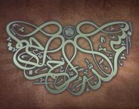 Islamic Edits