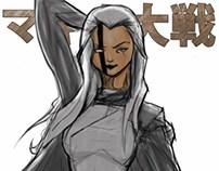 Machinataisen #02 Cover