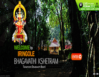 Website development for Iringole Bhagavathi Temple