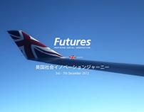 Futures英国社会イノベーションジャーニー
