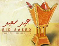 Eid Al Fitr 2013 - MustGraphics