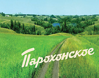 Parohonskoe farm logo redesign