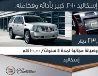 Cadillac Arabia EDMs
