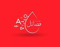 Fsael - Blood Banking System