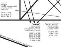 Suzanne Dellal Centre Event Calendar