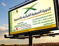 Na3eriya Quraan | Project