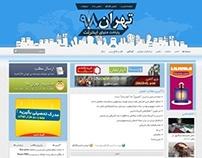 Tehran98 Wordpress Theme
