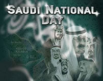Saudi National Day Application